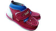Ботинки для девочки(демо),22 Ботинки, Для девочки, 21, Демисезон