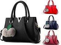 Женская сумка классическая с ручками Valentino с помпоном