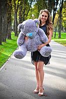 """Плюшевый Мишка """"Тедди 110см Серый"""""""
