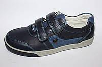 Детские туфли мокасины Clibee для мальчика, размер 33
