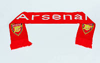 Шарф зимний для болельщиков двусторонний Arsenal B-3031 (полиэстер, р-р 1,45м x 0,15м, красный)