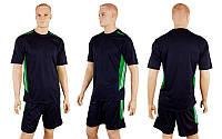 Футбольная форма Aspiration CO-3122-BK (р-р M-XXL, черный, шорты черные)