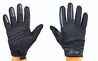Перчатки тактические с закрытыми пальцами BLACKHAWK BC-4924-BK (р-р M-XL, черный)
