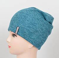 Подростковая шапка меланж двойная бирюза