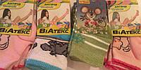 Носки детские демисезонные мальчик ВиАтекс размер 10(18-19) ассорти, фото 1