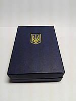 Коробка для наград и документов Украины