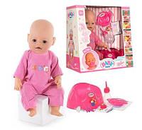 Пупс Baby Born BB 8001-1 (9 функций, аксессуары)
