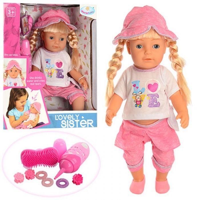 Кукла пупс Любимая сестра интерактивная с аксессуарами, глаза закрывае