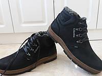 Ботинки Columbia кожаные