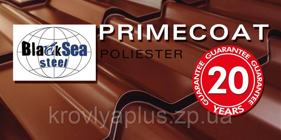 "Металлочерепица ""Эра"" Primecoat, гарантия на металл - 20 лет! (Black sea steel Ukraine) , фото 2"