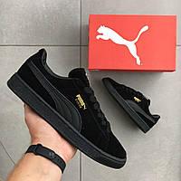 Мужские кроссовки Puma Suede натур. замша (41, 42, 43, 44, 45 размеры)