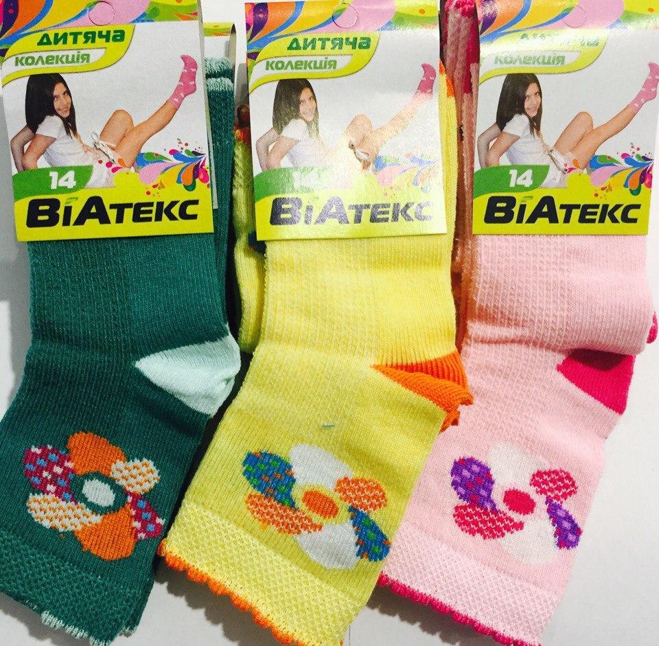 Шкарпетки дитячі демісезонні дівчинка ВиАтекс розмір 14(23-25) асорті