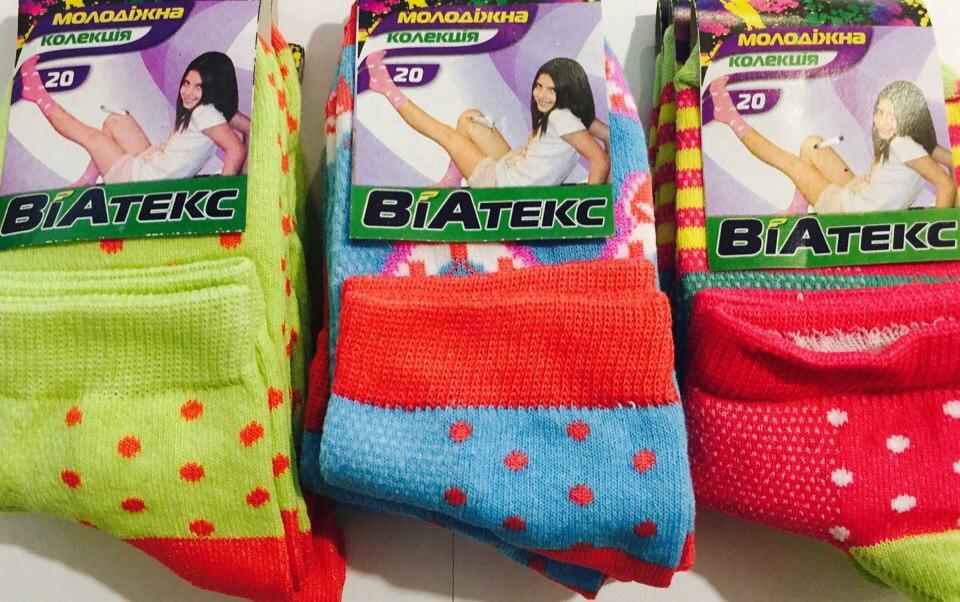 Шкарпетки дитячі демісезонні дівчинка ВиАтекс розмір 20(32-34) асорті