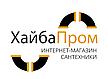 ХайбаПром