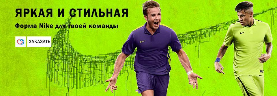 4bed36ac Футбольная форма Nike красная — купить в интернет магазине Football ...