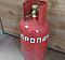 Безопасный баллон бытовой газовый металлический, фото 3