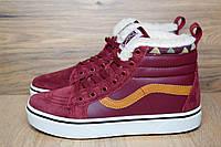 Женские красные кеды ботинки Vans Off the Wall. Последняя пара 39-25.5см