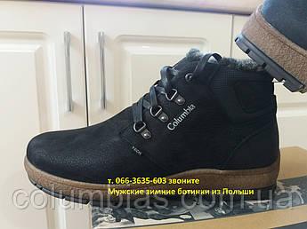 Мужские ботинки зимние Calumbia н7