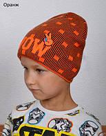 Яркая детская шапка WOW , фото 1