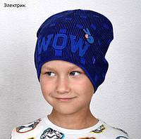 Модная детская шапка для мальчиков WOW , фото 1