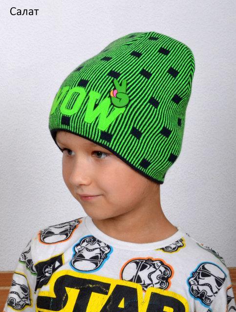 Современная детская шапка для мальчиков WOW