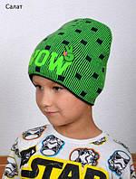 Современная детская шапка для мальчиков WOW , фото 1