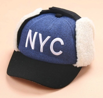 Шапка для мальчика ушанка NYC