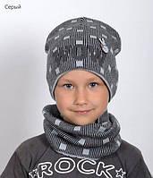 Стильная серая шапка для мальчиков WOW , фото 1
