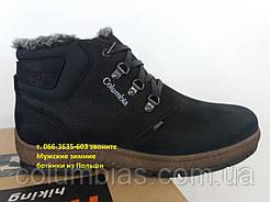 Зимние ботинки Columbia wog 2 кожаные