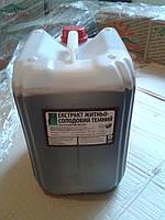 Солодовый экстракт ржаной темный упаковка 14 кг