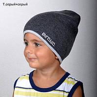 Темно серая шапка для мальчика Весна 2018, фото 1