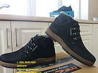 Зимние ботинки Columbia е7