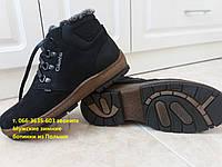 Зимняя обувь для мужчин