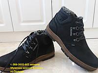 Ботинки для мужчин зимние