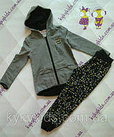 Спортивный костюм для девочки (от 6 до 16 лет)
