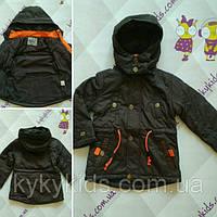 Куртка для мальчика. ТМ Grace (р.98 - р.128)