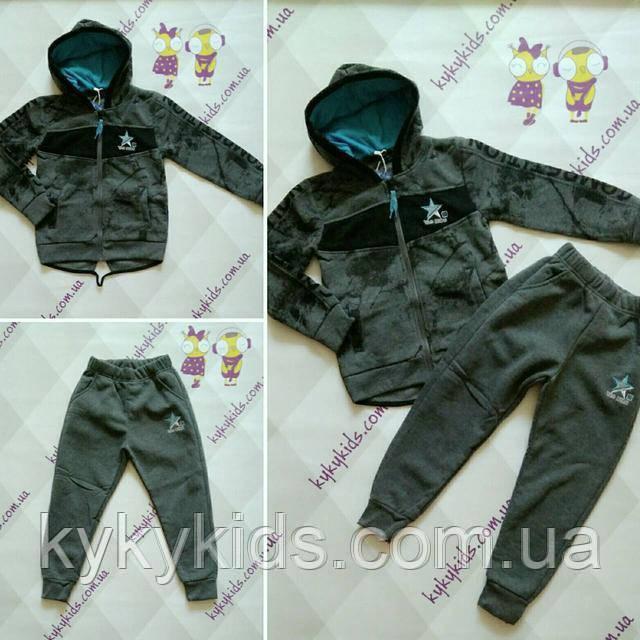 e00d5c26 Теплый костюм для мальчика. ТМ Grace (р.122): продажа, цена в ...