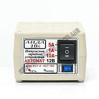 АИДА-10s - Универсальное автомобильное зарядное устройство для АКБ
