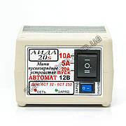 АИДА-20s - Пускозараядное устройство импульсное, с десульфатацией