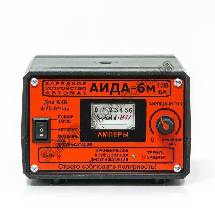 АЇДА-6м - автомобільний зарядний з ручним регулюванням струму