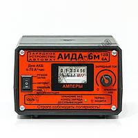 АИДА-6м - автомобильное зарядное с ручной регулировкой тока