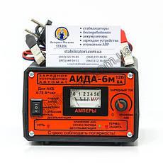 АЇДА-6м - автомобільний зарядний з ручним регулюванням струму, фото 3