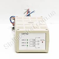 Зарядное для электро велосипеда на 3 АКБ-36 Вольт ток заряда 0,2 - 1,2А