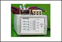 Зарядное для электроскутера на 4 АКБ - 48 Вольт ток заряда 1,2 - 2,0А