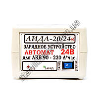 АИДА-20/24s зарядное для аккумуляторов на 24 Вольта