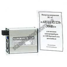 АИДА 12/220-300Вт - инвертор напряжения, фото 3