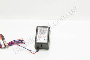 АИДА УП-12 ток заряда 0,15 А импульсное зарядное с минимальным током заряда, фото 3