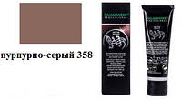 Крем для обуви пурпурно-серый 358