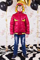 Куртка демисезонная для мальчика Глаза Размер 110 см