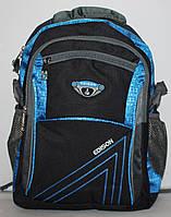 Ранец рюкзак ортопедический EDISON Sport 18-7840-3